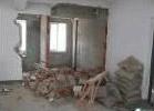 房屋拆除工程案例:北京凯莱大酒店拆除工程