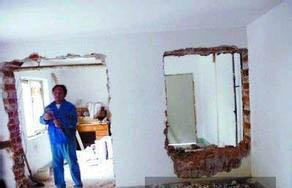 房屋拆除术语