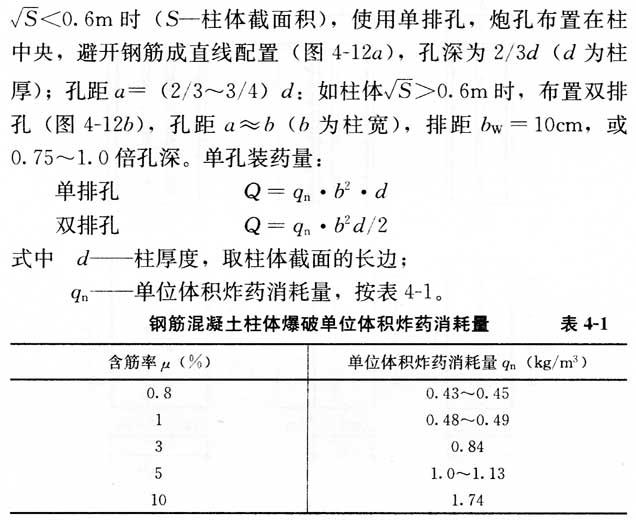 4-13.jpg