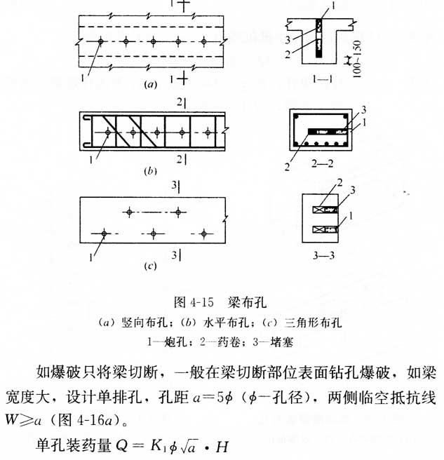 4-15.jpg