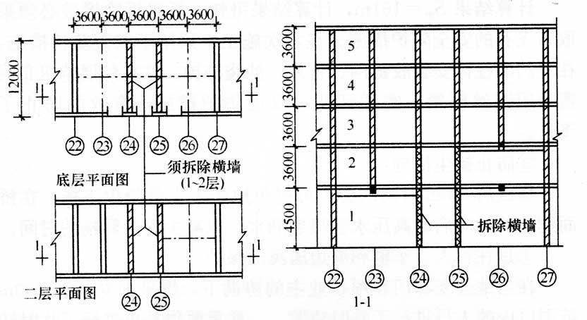 [实例案例]拆墙换梁(柱)扩大空间工程的改建施工