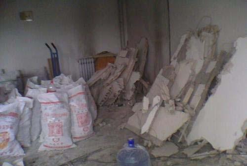 上海市《建筑物、构筑物拆除规程》