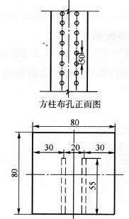 方柱布孔平面图