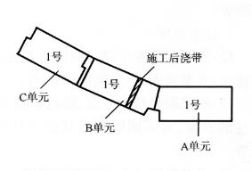 图9-231号楼分为三个单元爆破