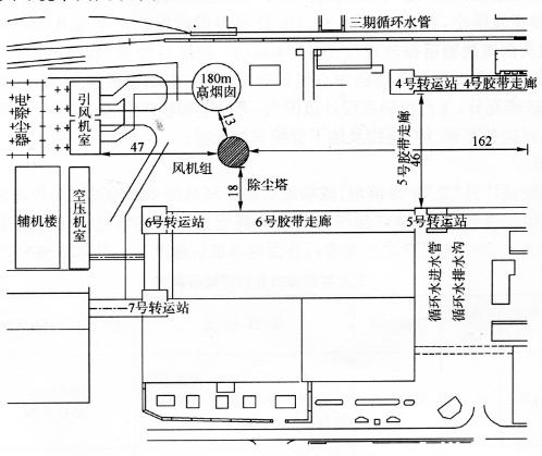 湖北华电黄石发电股份有限公司高150m钢筋混凝上烟囱拆除爆破