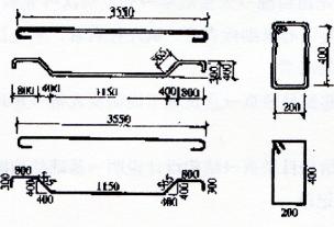 图2-12钢筋尺寸标注