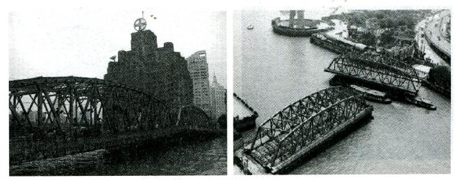 图1-5拆除前和拆除中的外白渡桥