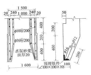 图4-29钢筋混凝土护圈(尺寸单位:mm)