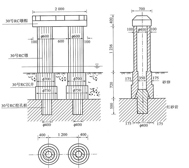图4-31湖南桃源沅水大桥中750cm沉挖空心墩(桩)(尺寸单位:cm)