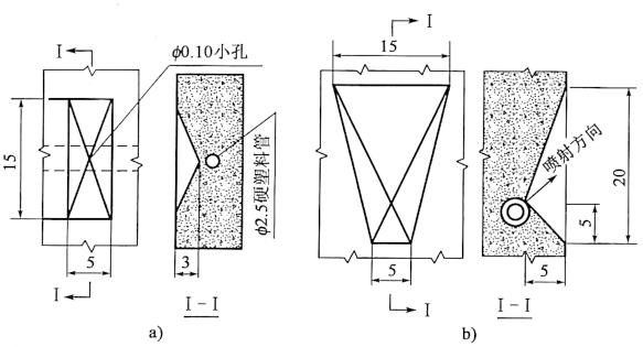 图6-19气斗构造(尺寸单位:cm)