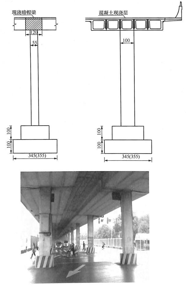 图3-1固结墩连接示意图及照片(单位:cm)
