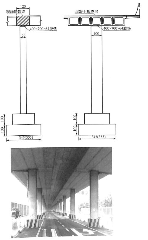 图3-2单支座墩连接示意图及照片(单位:cm)