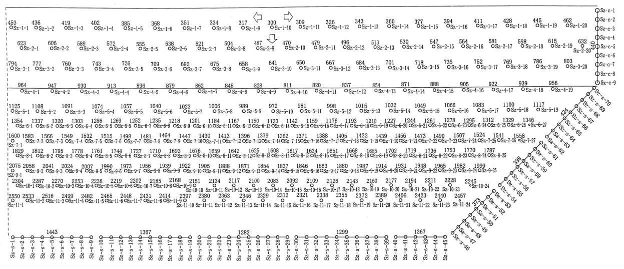 图4.6左接头段爆破网路图