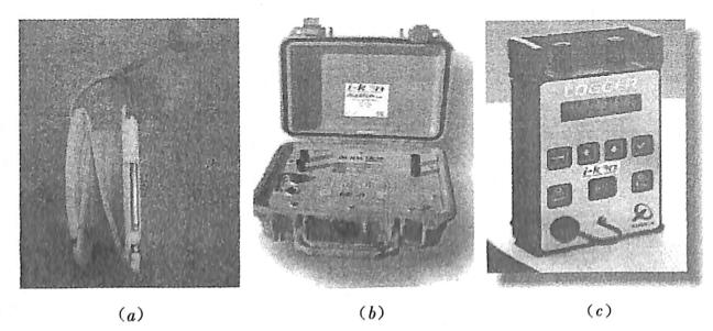 图5.9新型数码起爆系统实录
