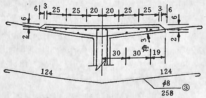 图1-1-26翼缘板的钢筋布置(图中为双面焊缝尺寸)