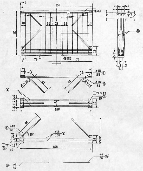 图1-1-28装配式T形梁的中横隔梁钢筋构造尺寸单位:cm浇混凝土连接。