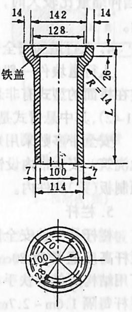 图1-1-38铸铁管构造 尺寸单位:mm