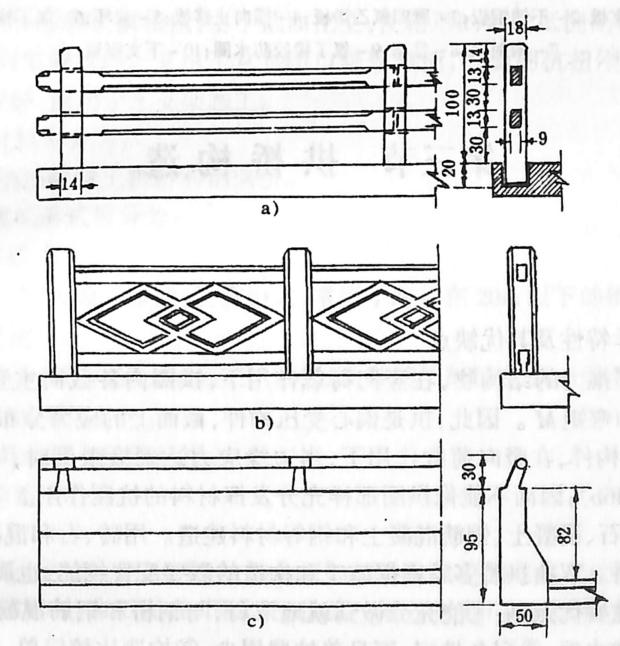 图1-1-44栏杆