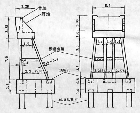 图2-1-93框架式桥台型式三——排架装配式桥台尺寸单位:m