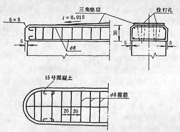 图2-1-127墩帽一般构造