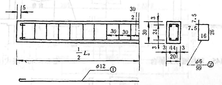 image.png图2-1-143支撑梁钢筋配置图 尺寸单位:cm