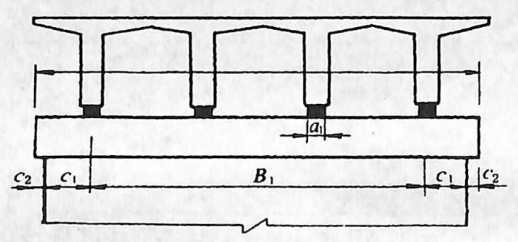 图2-1-167多片主梁墩帽横桥向尺寸