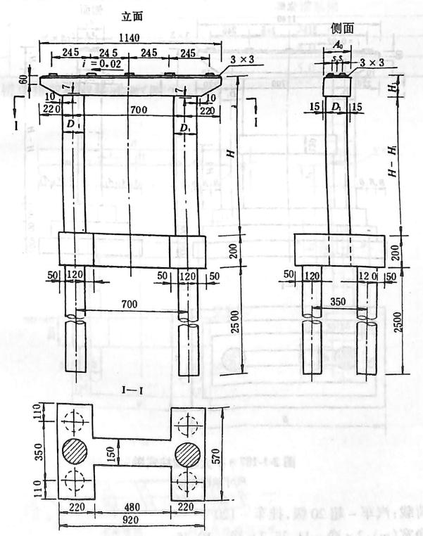 图2-1-186双排桩单排双柱墩 尺寸单位:cm