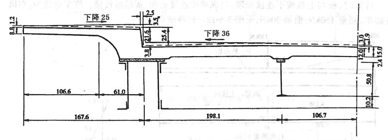 图3-611预制钢筋混凝土公路桥面板(单位:cm)