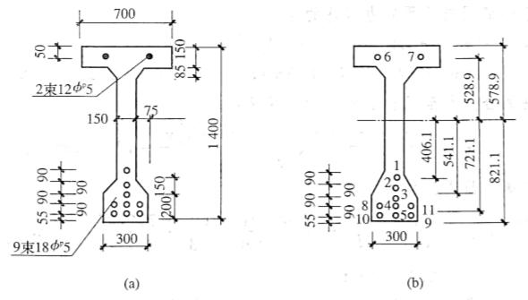 图11-5例题11-1图